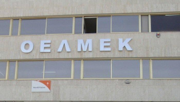 Συνέρχεται την Πέμπτη η Παγκύπρια Συνδιάσκεψη Γενικών Αντιπροσώπων ΟΕΛΜΕΚ