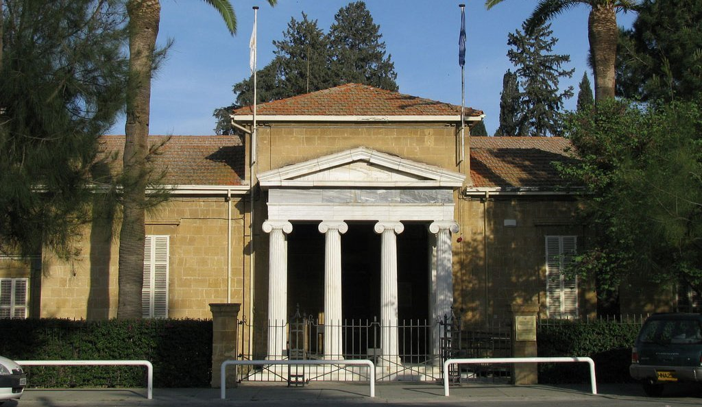 Cyprus Arch museum