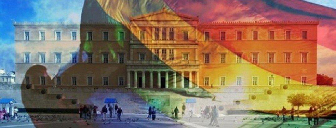 http://dialogos.com.cy/wp-content/uploads/2015/12/800px-greece_parliament_0_0_1-700x3911-e1450850146213.jpg