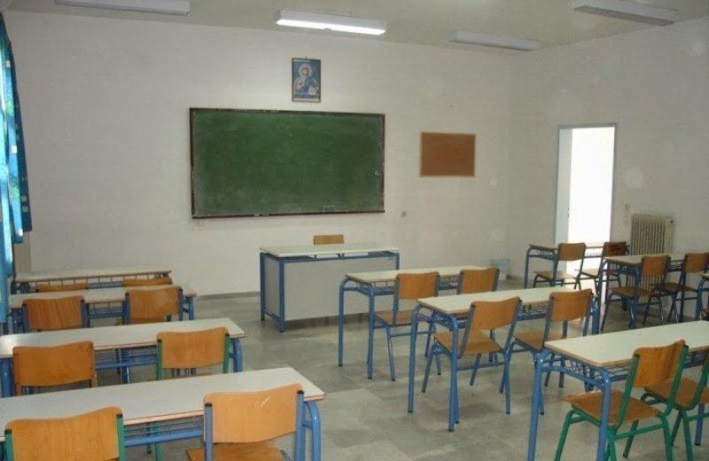 Image result for σχολική τάξη κύπρος γυμνάσιο