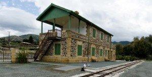 Ο Σταθμός-Μουσείο Στην Ευρύχου