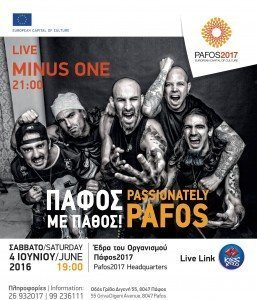 Minus One Poster