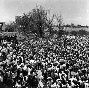 Αποψη του συλλαλητηρίου