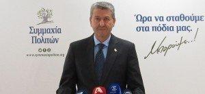 Yiorgos Lillikas 2