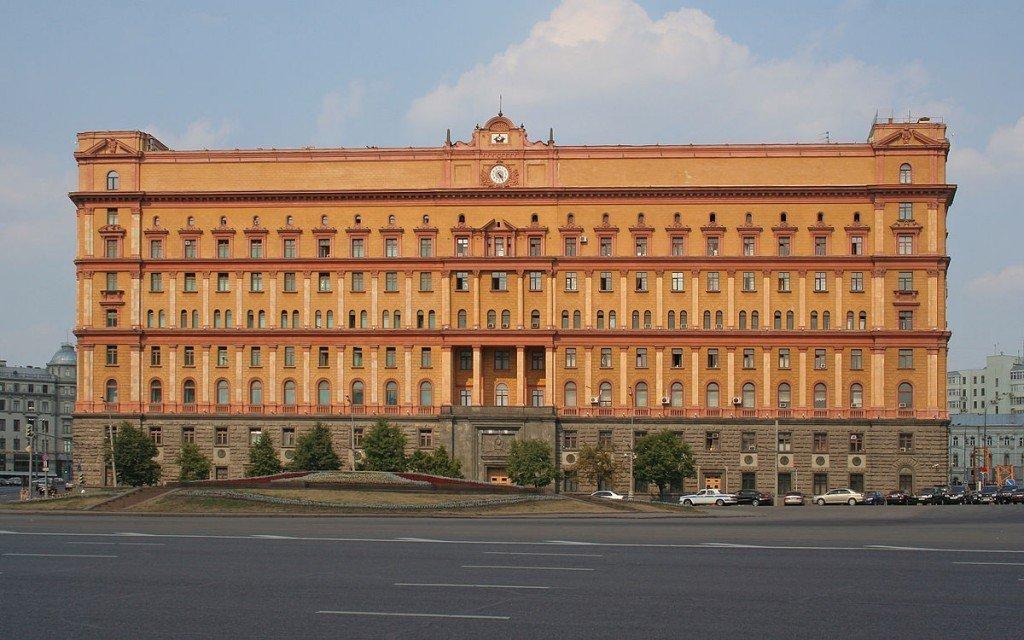 FSB MOSCOW