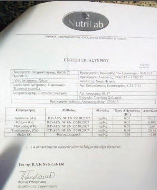 08052017.pdf - Adobe Acrobat Pro