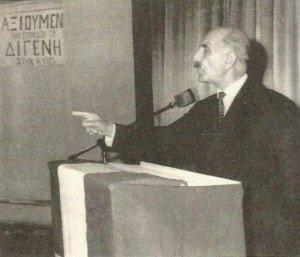 Απρίλιος 1971. Ο Γρίβας μιλά στο «Ακροπόλ» των Αθηνών