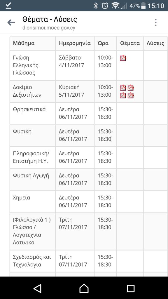 Screenshot_20171106-151040