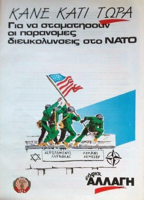 1988 akel
