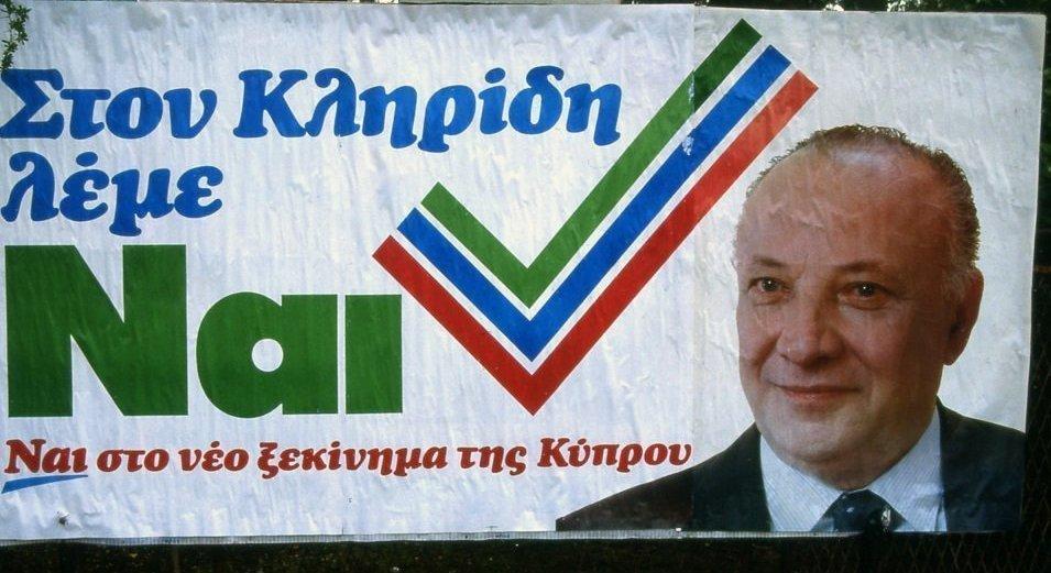 1988 kliridis