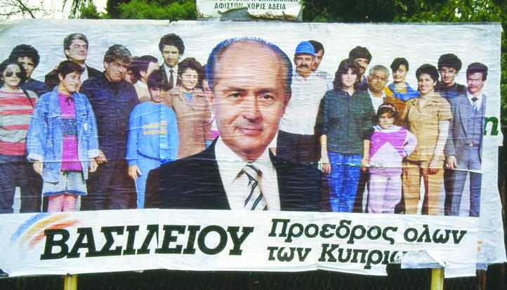 1988 vasiliou