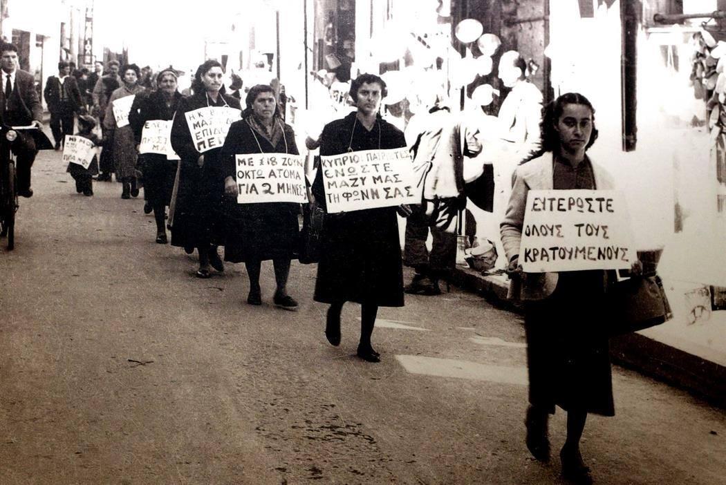 Γυναίκες της Αριστεράς διαδηλώνουν απαιτώντας την απελευθέρωση των πολιτικών κρατουμένων.
