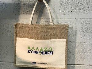 photo on shopping bag