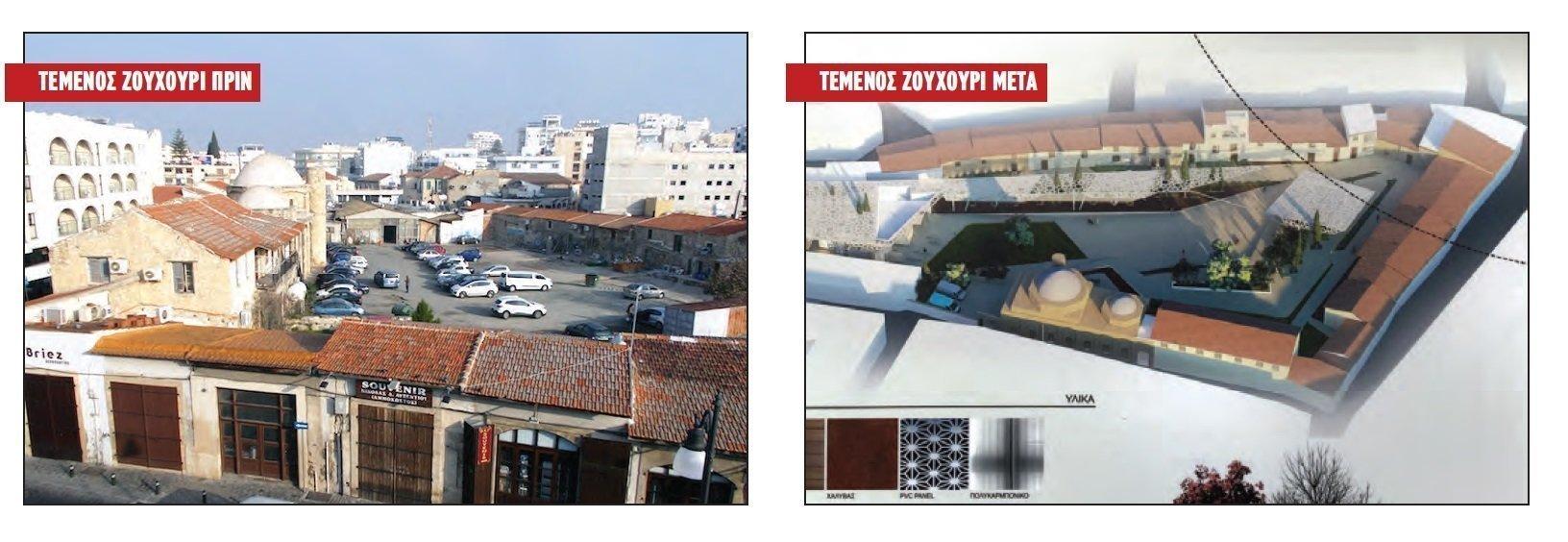 08072018.pdf - Adobe Acrobat Pro