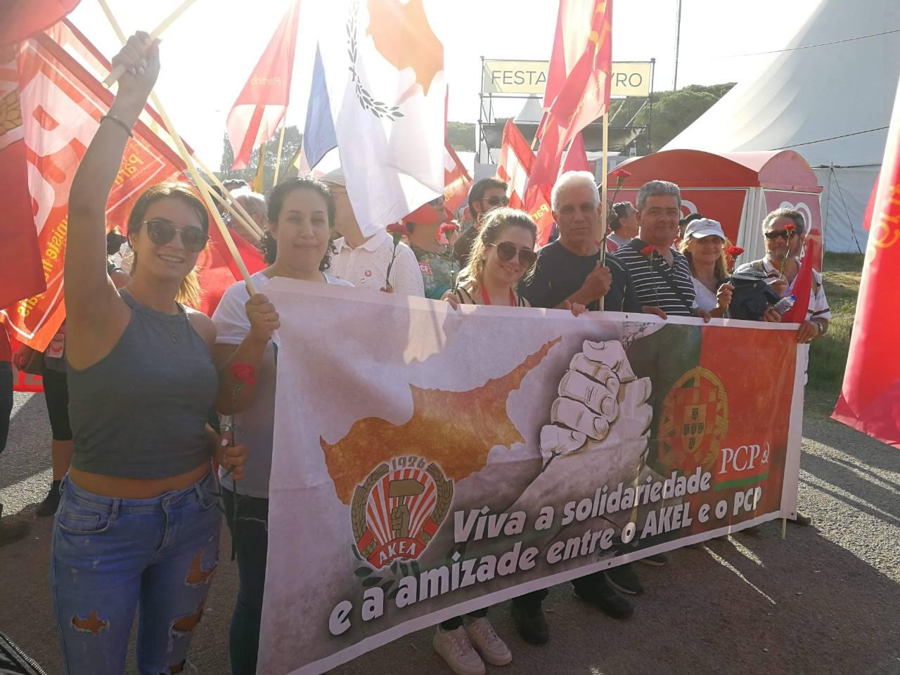 19 Εκδρομή του ΑΚΕΛ στην Πορτογαλία στα χνάρια της Επανάστασης των Γαρυφάλλων