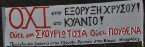 Enantiastinexoryxihrysou
