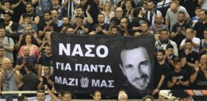 Καταδίκη και των 5 κατηγορουμένων για το θάνατο του Νάσου Κωνσταντίνου, πρότεινε η Εισαγγελέας