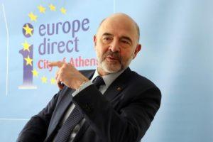 H Koμισιόν παρουσιάζει νέο ηλεκτρονικό εργαλείο για την καταπολέμηση της απάτης ΦΠΑ στην ΕΕ