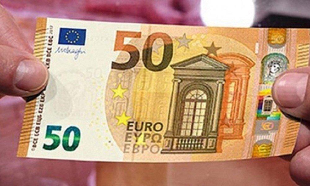 Κατασχέθηκαν 992 πλαστά χαρτονομίσματα των 50 ευρώ