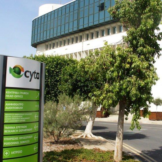 Η Βουλή υπερψήφισε τον Προϋπολογισμό της CYTA