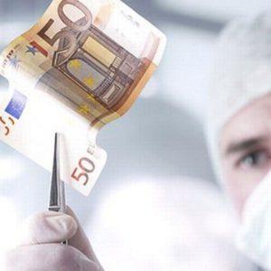 ΓΕΣΥ : Ποιοι εξαιρούνται από την καταβολή συμπληρωμών – Έντυπο αίτησης για εξαίρεση