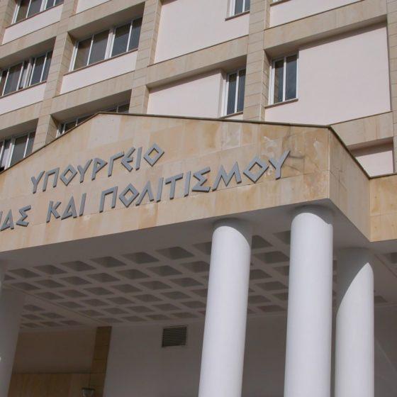 Στάληκαν τα δελτία υποψηφίου για εξετάσεις για νέο σύστημα διορισμών στην εκπαίδευση