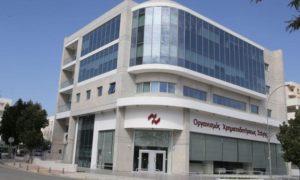 ΑΚΕΛ: Μετατροπή του ΟΧΣ σε τράπεζα με μέλλον «Συνεργατισμού»