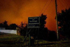 Φωτιά στην Εύβοια: Συνεχίζεται η μάχη με τις φλόγες – Άρχισαν και πάλι οι ρίψεις νερού