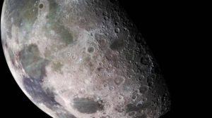 Νέα εκτίμηση για την ηλικία της Σελήνης