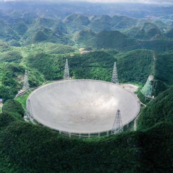 Τίθεται σε λειτουργία το μεγαλύτερο «πιάτο» ραδιοτηλεσκοπίου στον κόσμο