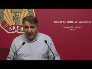 Το ΑΚΕΛ παρέδωσε στην Υπ.Μεταφορών το ψήφισμα για τις αρχαιότητες της Γεροσκήπου