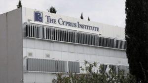 Έξι Κέντρα Αριστείας εξασφάλισαν χρηματοδότηση από ΕΕ στην Κύπρο
