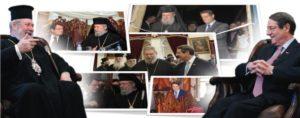 ΦΑΚΕΛΟΣ : Κράτος-Εκκλησία – Μέρος 1 – Από τα θεσμικά ζητήματα στις συμπεριφορές δούναι και λαβείν