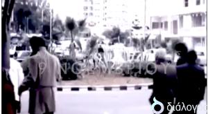 Βίντεο της Ανόρθωση ενόψει Βαρωσιώτικου ντέρμπι – «Αμμόχωστος, να ξέρεις θα γυρίσουμε πιστοί στην άνοιξη σου»