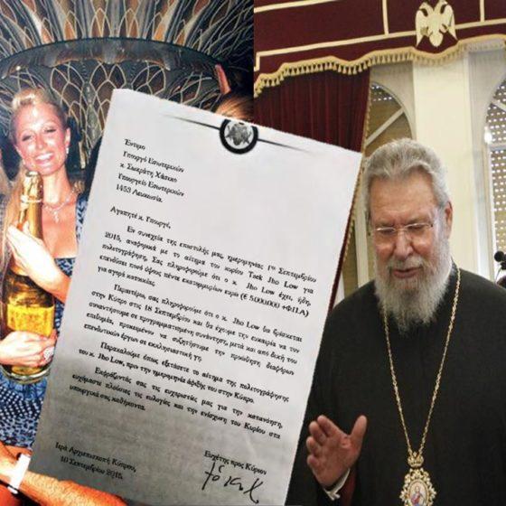 «Ευλογημένος» από τον Αρχιεπίσκοπο ο Taek Low – Επιστολές για ταχεία πολιτογράφηση