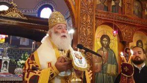 To Πατριαρχείο Αλεξανδρείας αναγνώρισε την Ουκρανική Εκκλησία