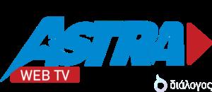 Astra Web Tv Logo