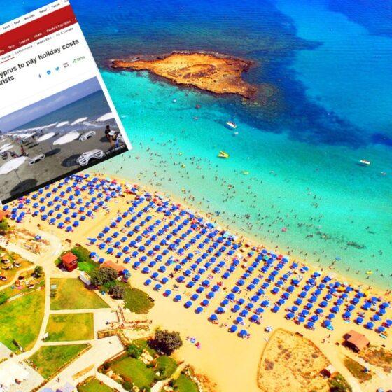 BBC: Η Κύπρος θα πληρώνει τις διακοπές όσων τουριστών νοσήσουν