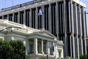 Ελληνικό ΥΠΕΞ: Η Τουρκία δεν μπορεί να παραδίδει μαθήματα ανθρωπίνων δικαιωμάτων