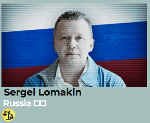 Sergei Lomakin