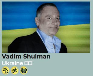 Vadim Shulman