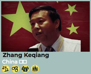Zhan Keqiang