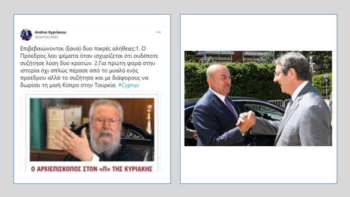 GG ΑΚΕΛ.  Οι πικρές αλήθειες επιβεβαιώνονται