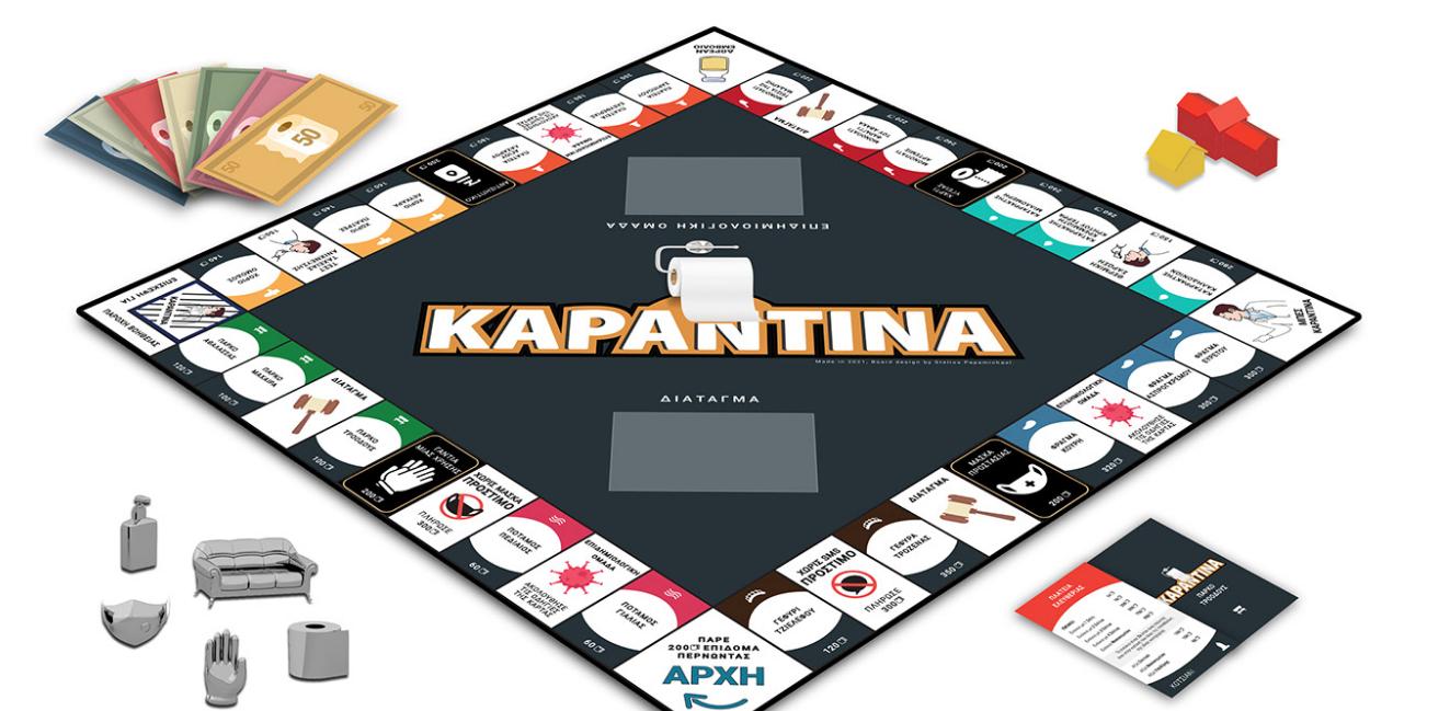 karantina1