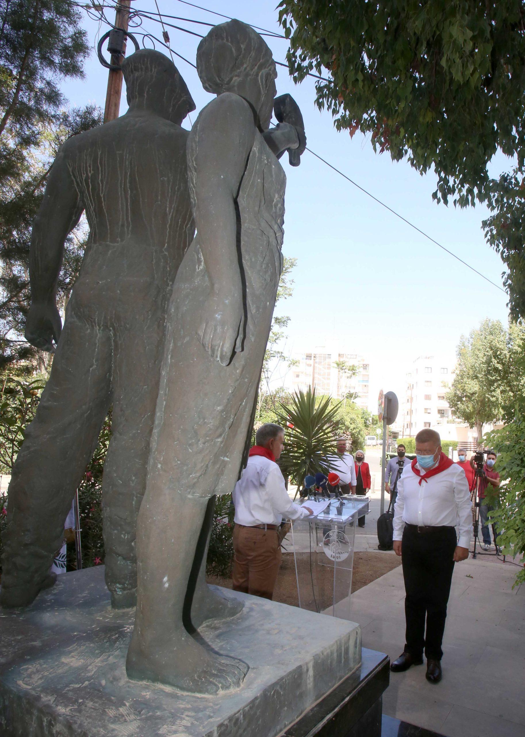 ΠΕΟ Συμβολική εκδήλωση για την Εργατική Πρωτομαγιά PROTOMAGIA PEO AKEL 12 scaled