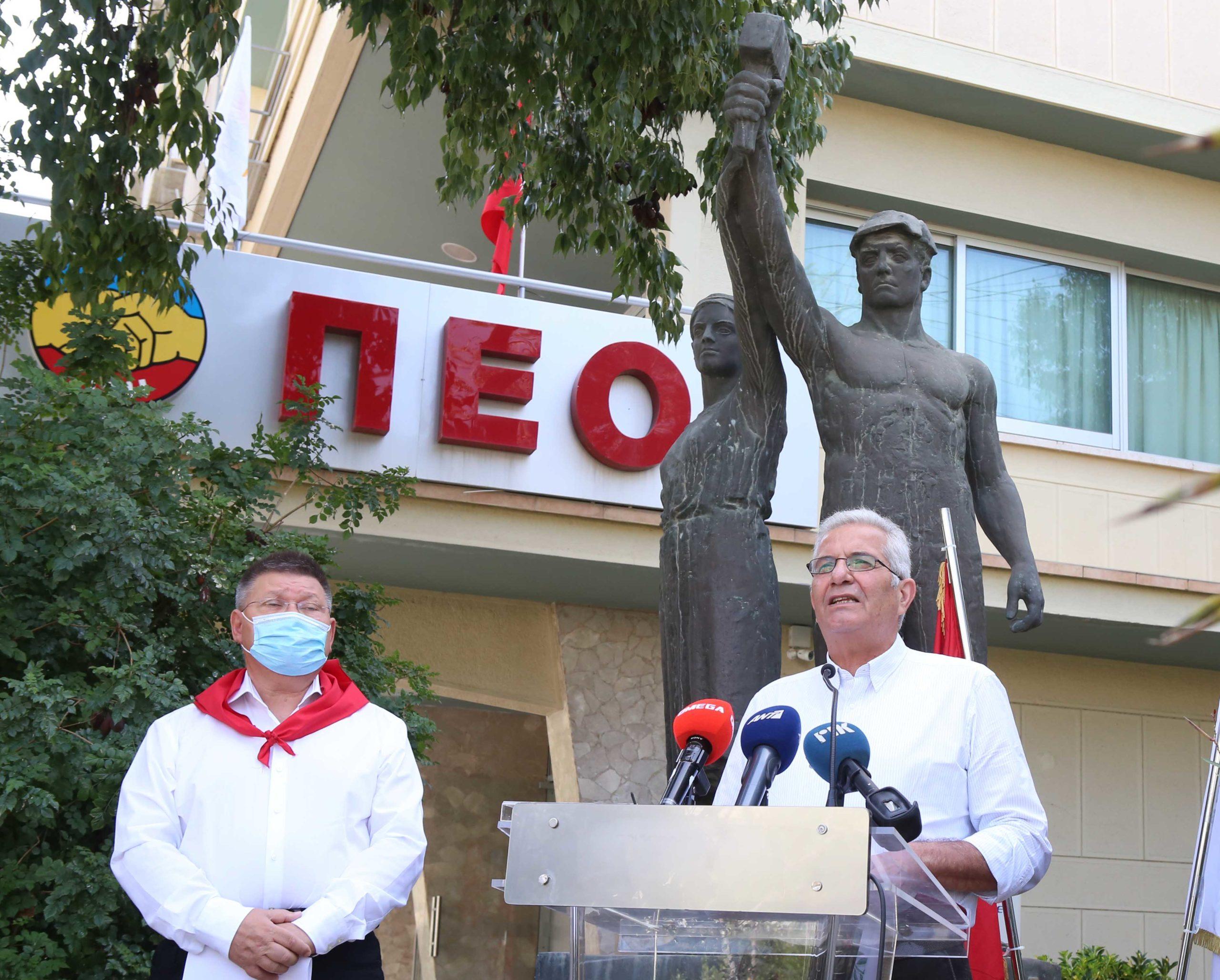 ΠΕΟ Συμβολική εκδήλωση για την Εργατική Πρωτομαγιά PROTOMAGIA PEO AKEL 16 scaled