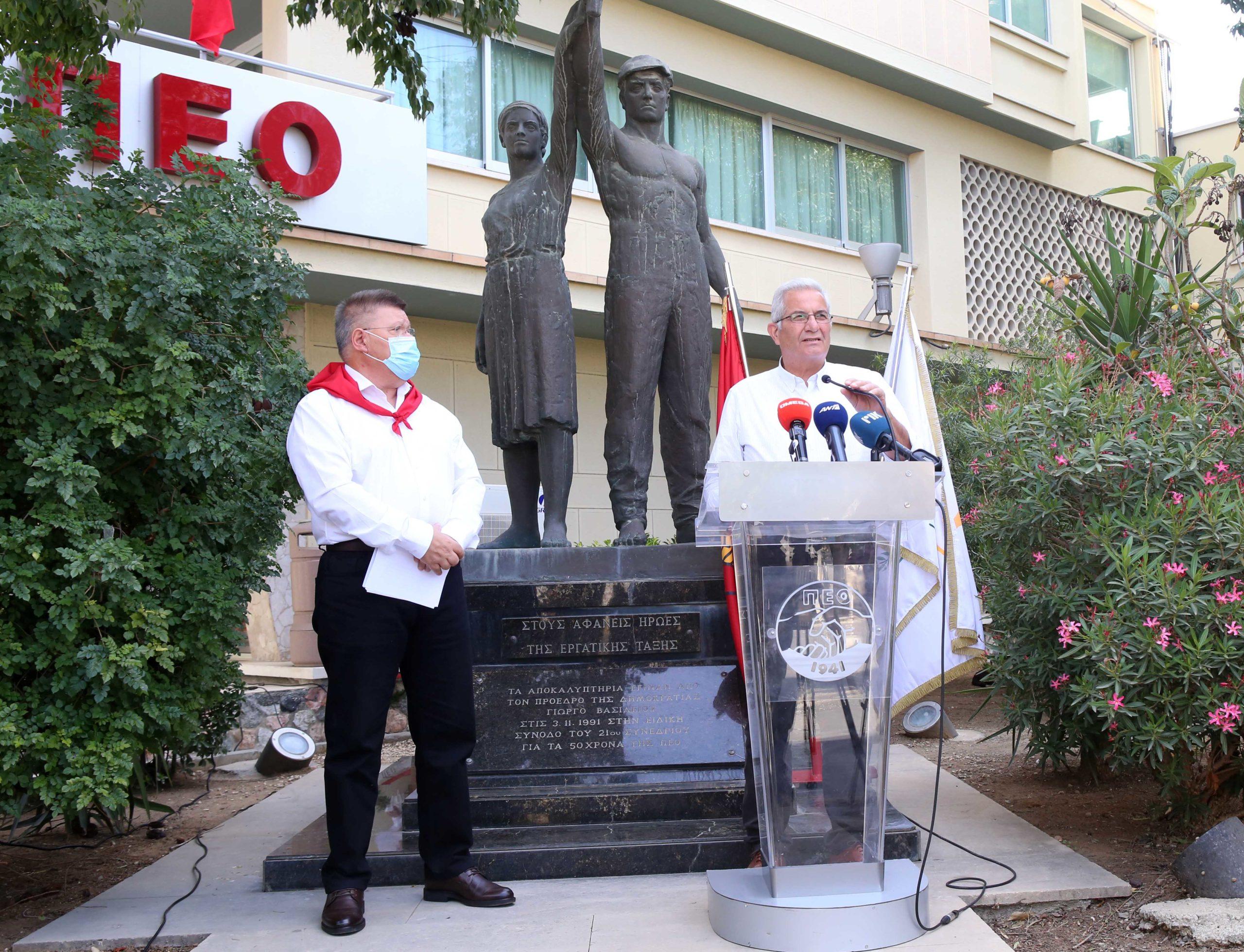 ΠΕΟ Συμβολική εκδήλωση για την Εργατική Πρωτομαγιά PROTOMAGIA PEO AKEL 20 scaled