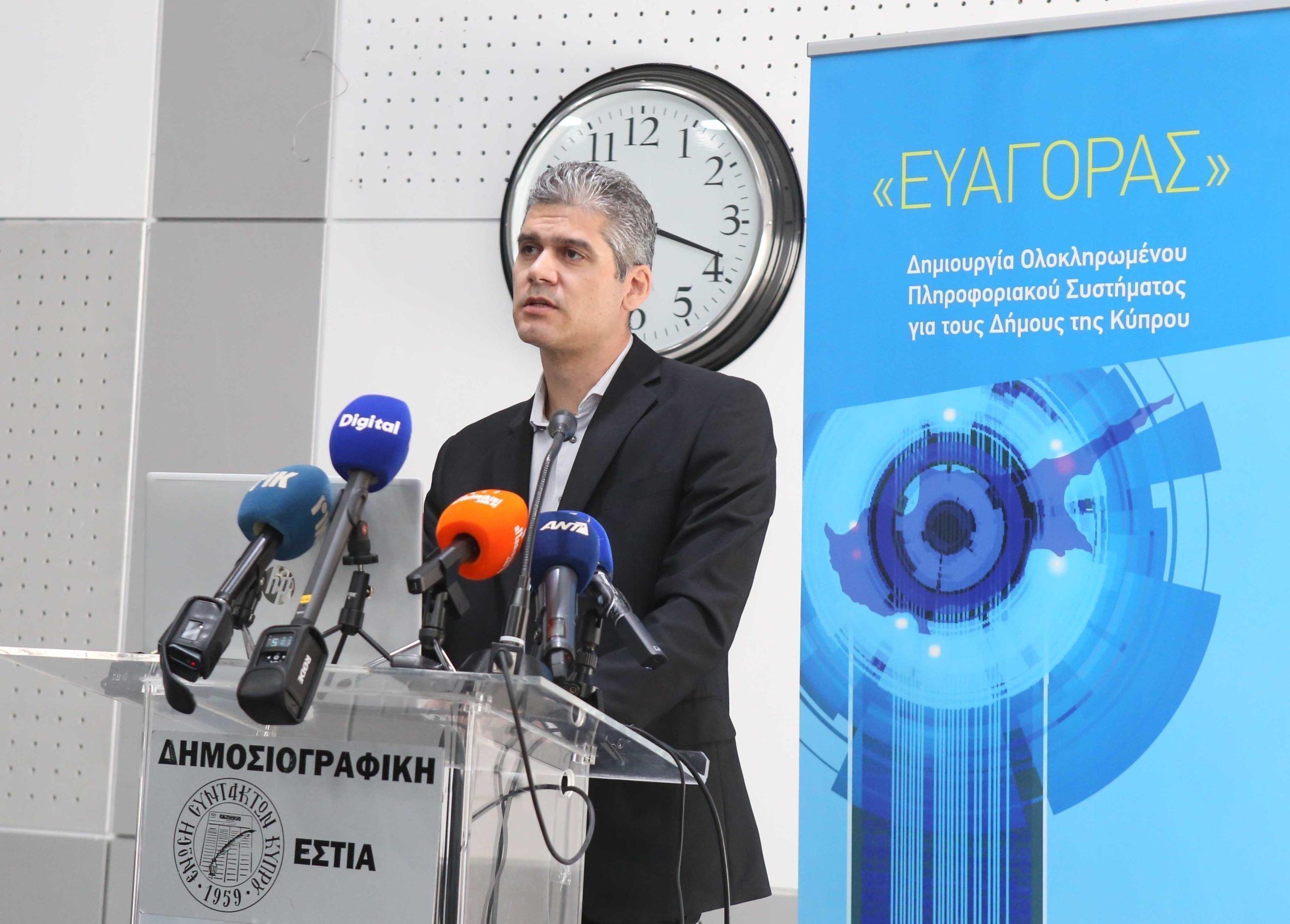 Enosi Dimon Evagoras Vyras 1 Scaled