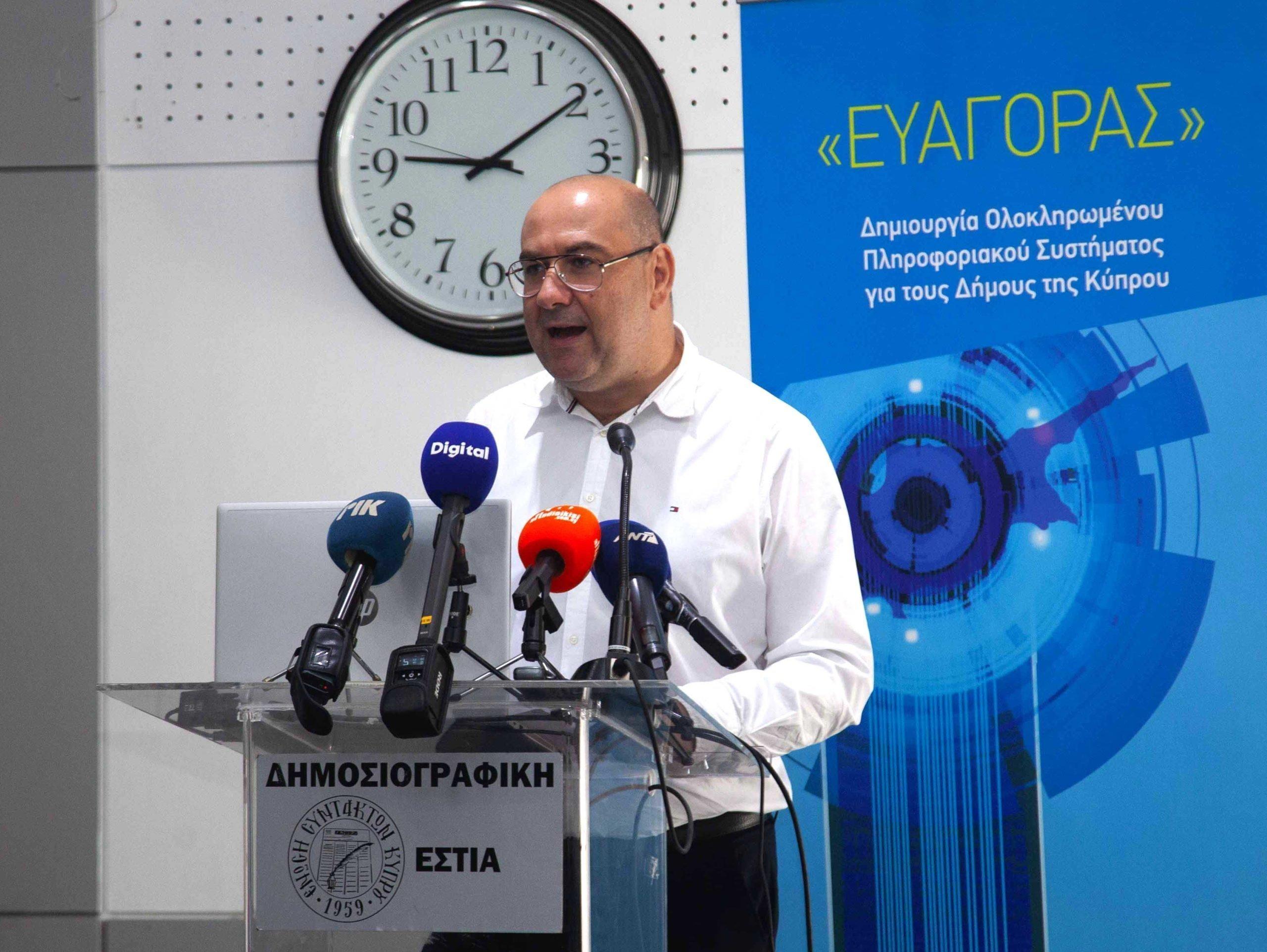 Enosi Dimon Evagoras Vyras 6 Scaled