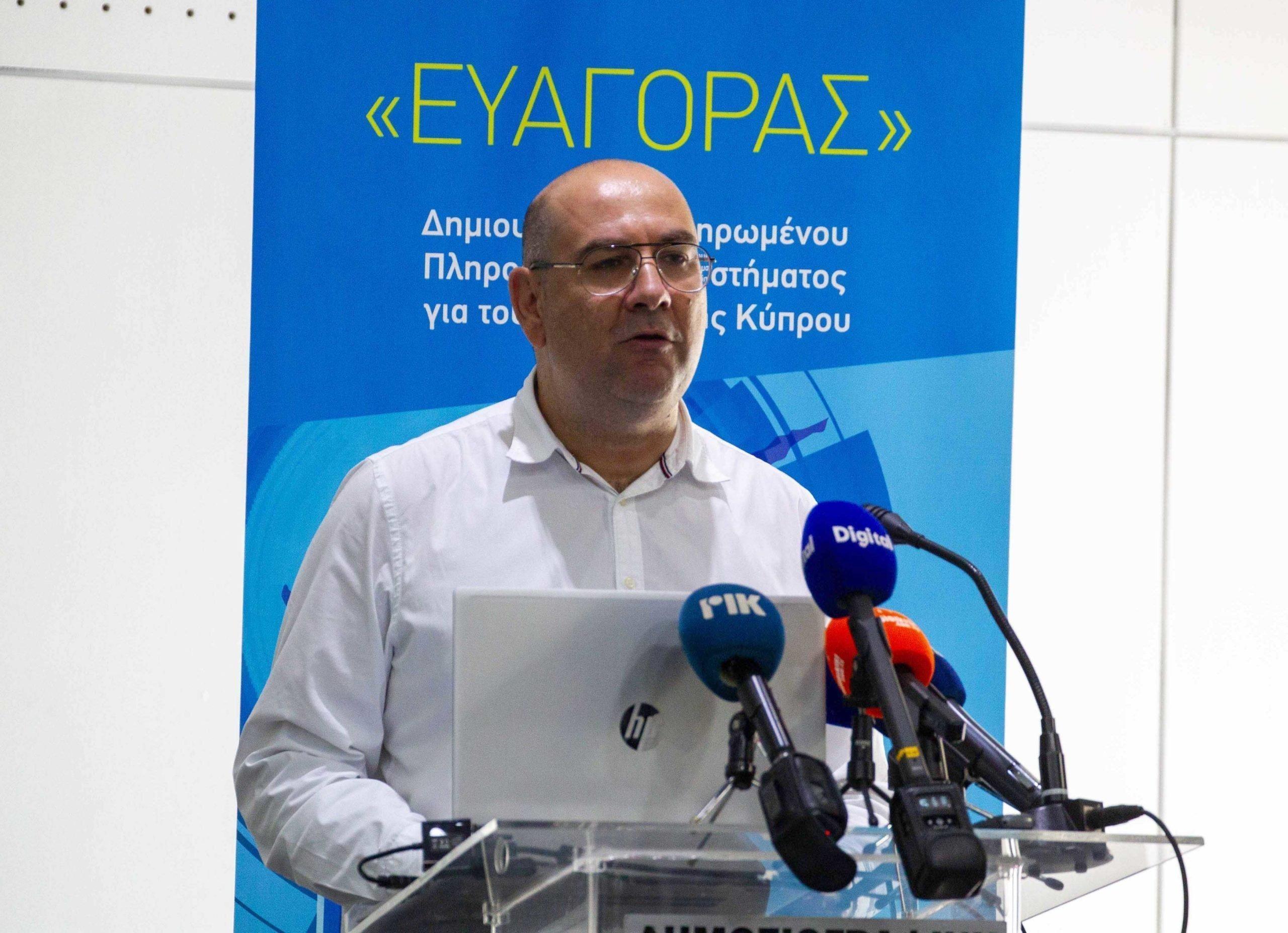 Enosi Dimon Evagoras Vyras 7 Scaled